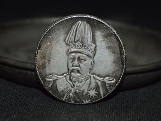 Drache Jahrgang Alter Tibet Silber Gedenkmünze 袁世凯yuanshikai Bild