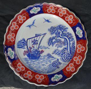 Antike,  Wand - Teller,  China / Japan Bemalt,  Signiert,  41,  5 Cm,  Ca.  19 Jhh. Bild