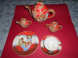 Altes Asiatisches Chinesisch Japanisch Porzellan Drachenkopf Geisha Vergoldet Bild