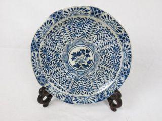 Antiker Achteckiger Wandteller,  Teller,  China,  17 - 18 Jhdt. ,  Porzellan,  Ching Bild