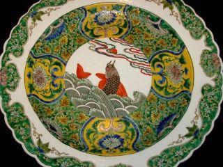 Chinesischer Porzellanteller Mit Koi Und Blauer Kaiser - Kangxi - Sechszeichenmarke Bild