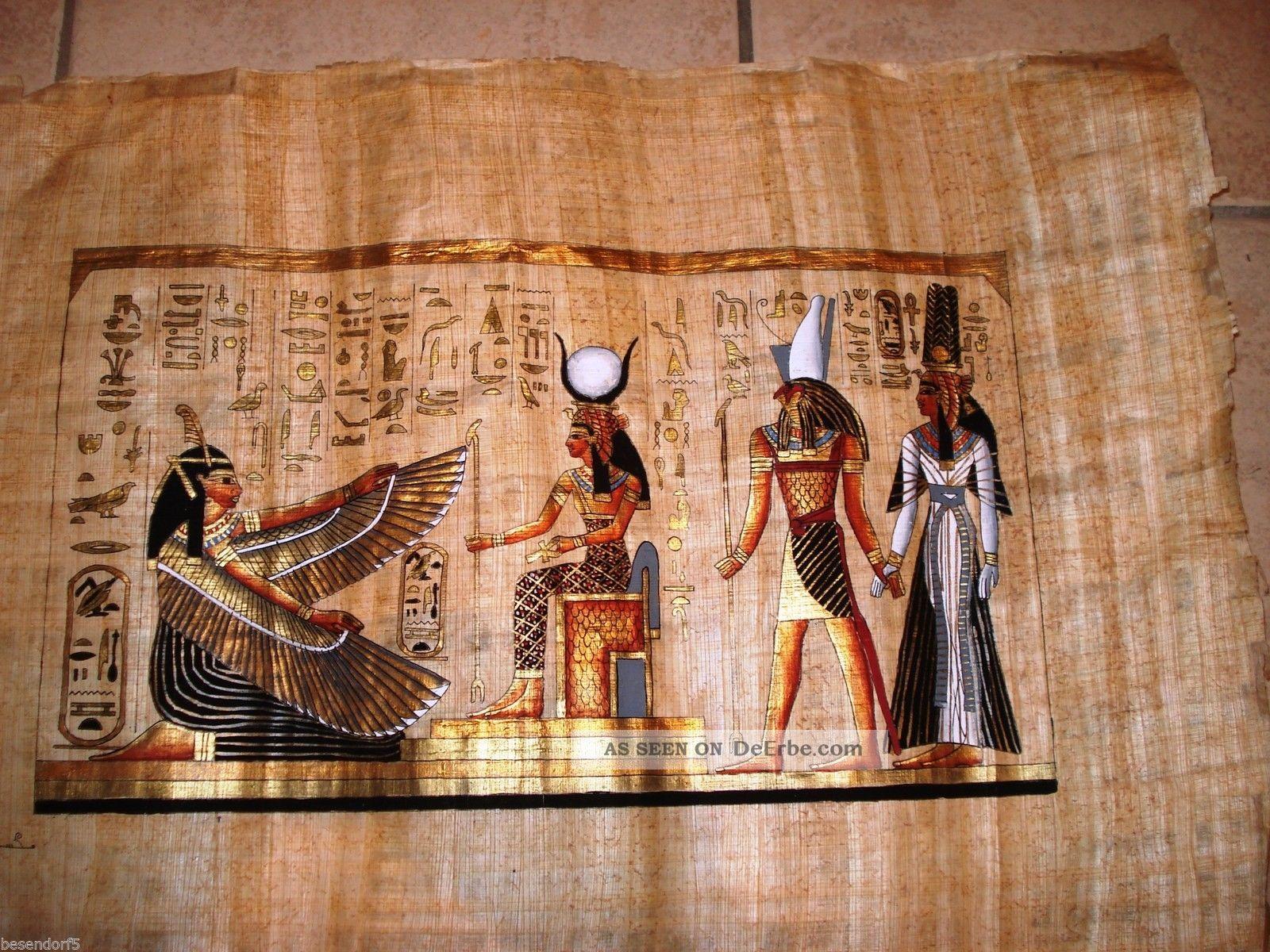 Ägyptisches Papyrus - Bild 63x44cm,
