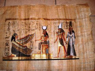 Ägyptisches Papyrus - Bild 63x44cm, Bild