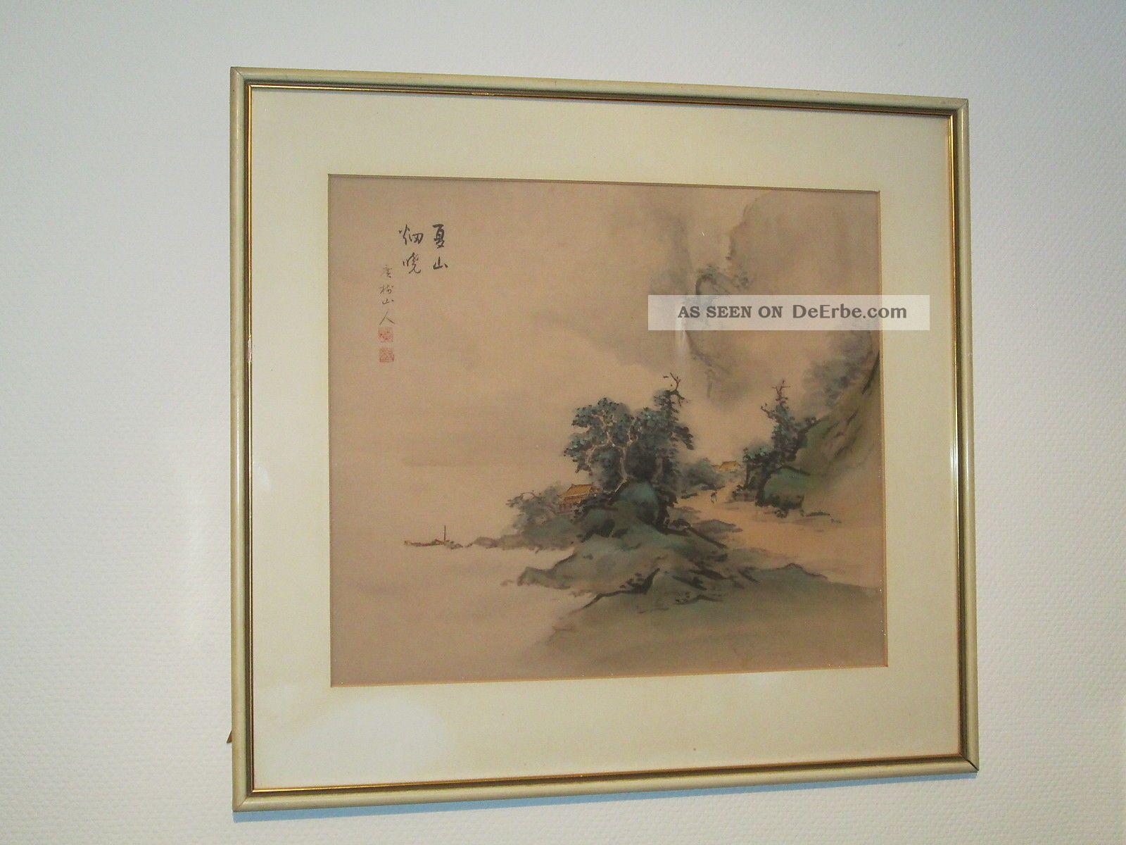 Internationale Antiq. & Kunst - Asiatika: China - Entstehungszeit ...