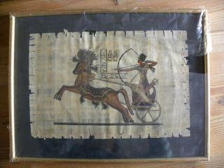 Papyrus Bild,  Gerahmt,  Ovp. ,