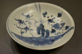 Chinesischer Porzellan - Teller Tek - Sing - 1721 - 1821 Bild
