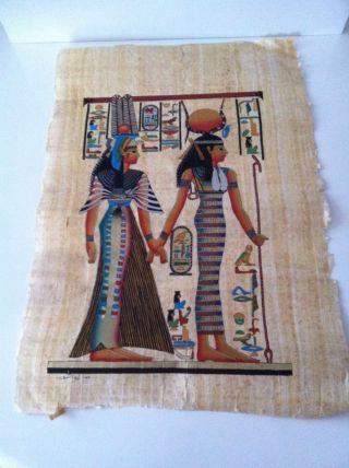 Papyrus Ägyptische Malerei Wanddekoration Wandbild Bild