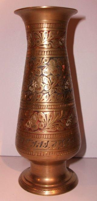 Schöne Indische Vase - Kunsthandwerk Bild