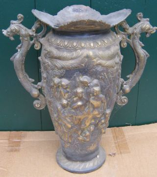 Bronzeamphore Bild
