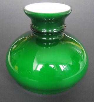 Lampenschirm F.  Petroleumlampe 18,  5 Cm Schirmaufsatz Glasschirm Schirm Grün Bild