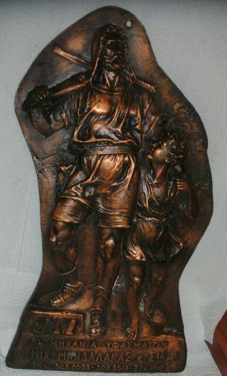 Kupferskultur 38 Cm Hoch Bild