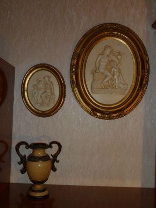 Relief Wandrelief Bild Gold Barock Rahmen Bild