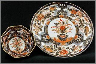 Japan Imari Teller,  Schale Mit Floralem Dekor Und Goldmalerei Bild