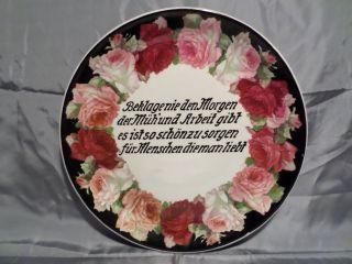 Antiker Teller -