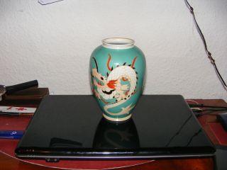 Vase Von Schau Bach Kunst Ming Drache Farbe Etwa 1950 - 1960 Bild