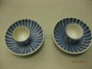 Zwei Eierbecher Und Zwei Schälchen,  Hedwig Bollhagen Keramik Bild