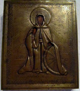 Schöne Russische Oder Griechische Ikone Mit Messing Oklat Um 1880 Oder älter Bild