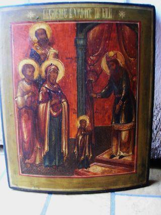 Antike Russische Ikone 19.  Jahrhundert / Antique Russian Icon Ikona Icone Bild