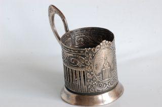 Alter Russischer Moskauteeglashalter Silber Auflage Halter Glashalter Bild