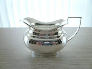 ♛ Englisches Silbernes Milchkännchen