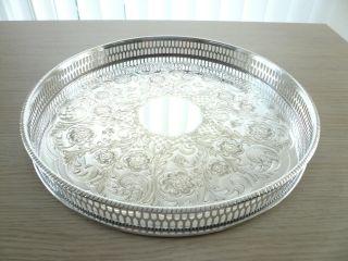 ♛ Englisches Rundes Silber - Tablett