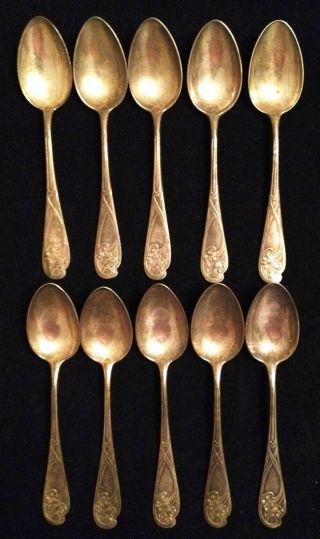 Wmf 10 Antike Kaffeelöffel Jugendstil Silberauflage Punziert Bild