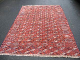 Antiker Bouchara Teppich Aus Turkmenistan Ca,  328 X 215 Cm 1.  - Bild