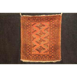 Teppiche flachgewebe persische teppiche antiquit ten - Art deco teppich ...