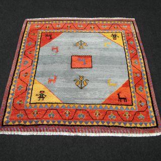 Orient Teppich Hell Blau Gold 205 X 208 Cm Rotrost Quadrat Red Square Rug Carpet Bild