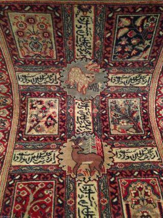 teppiche flachgewebe persische teppiche antiquit ten. Black Bedroom Furniture Sets. Home Design Ideas