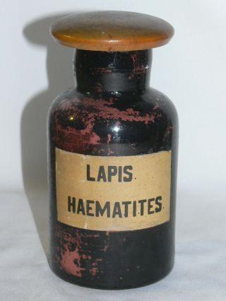 Apotheke Antik,  Weithalsglas Geschwärzt Lapis Haematites,  Um 1880 Bild