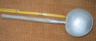 Alte Suppenkelle,  Gulaschkanone,  Alu Aluminium O,  5 L Bild