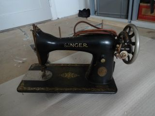 Alte Nähmaschine Jugendstil Ca.  1900 Jugendstil Von Singer,  Ansehen Bild