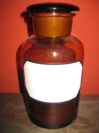 - - - - - Apothekerflasche Mit Glasstöpsel,  Und Alt - - - - - Bild