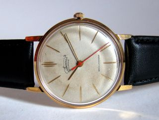 Bpimner Cccp Armbanduhr Vintage Russian Collectors Watch Sputnik Max Bill Ära 60 Bild