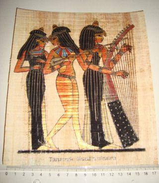 Papyrus Bild