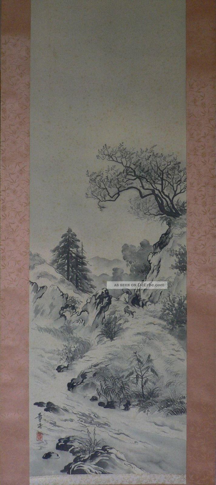 Altes Japanisches Rollbild,  Landschaft,  Handgemalt Auf Seide,  Signiert Entstehungszeit nach 1945 Bild