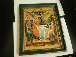 Die Heilige Dreifaltigkeit,  Porzellan - Ikone,  Heinrich,  Nr.  9,  Limitiert Bild