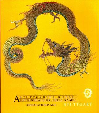Asiatische Kunst: China,  Tibet,  Japan,  Korea: Katalog Auktionshaus Nagel 97 Bild