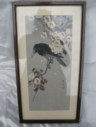 Kunstdruck Jugendstil Art Nouveau Tuschezeichnung Japan Rabe Ink Drawing Crow Bild