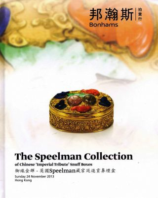 China - Imperial Snuff Boxes: Bonhams Tolles Hardcover,  Hk 13,  Results Bild