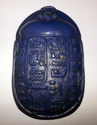Skarabäus Amulett Aus Stein - Handgefertigt Bild