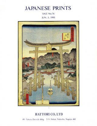 Japanese Prints: Katalog Hattori,  Japan Juni 1995,  Results Bild