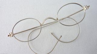 Antike Nickelbrille Ca.  1920 Ungetragen Ovale Kleine Gläser Gespinstbügel Bild