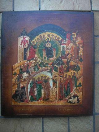 Antike Russische Ikone 19/20jahrh 39cm X34,  5cm Antique Russian Icon Ikona Icone Bild