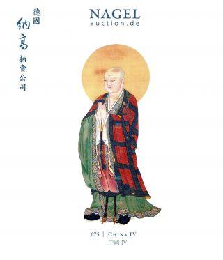 Asiatische Kunst - China: Toller Wälzer Auktionshaus Nagel 11,  Results Bild