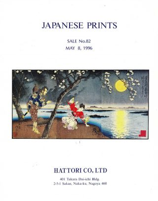 Japanese Prints: Katalog Hattori,  Japan Mai 1996,  Results Bild