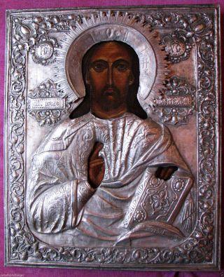 Orthodox Icon Icona Ikon иконка Icono Oklad Mit Hendgemalt Temper J.  Christus Bild