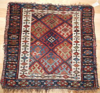 Antiker Jaf Teppich Yastik 63x60cm SchÖnes SammlerstÜck Um1900 Bild