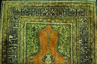 Kayseri Teppich Ca: 60x56cm Rug Handrug Tappeto Tapis Bild